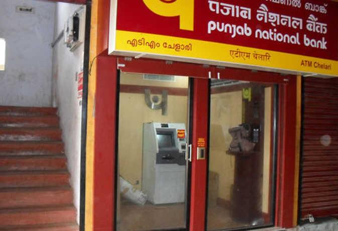 जानें क्यों आ रही है PNB के ATM से पैसे निकालने में दिक्कत