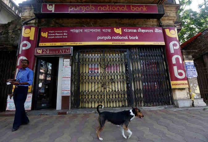 PNB Scam : जानें सबसे बड़े बैंकिंग घोटाले की 5 बातें