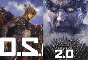 2.0  के नए पोस्टर बयां कर रहे फिल्म के बारे में ये खास बात, अक्षय कुमार दिखे बहुत खुंखार