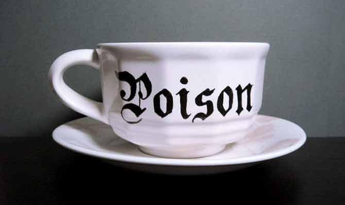 चाय में पत्ती की जगह डाला कीटनाशक जहर, 4 मरे, 2 की हालत गंभीर