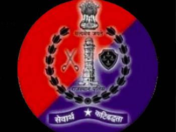 Job alert: राजस्थान पुलिस में कांस्टेबल के पद पर 5 हजार भर्ती, 42 साल अधिकतम उम्र
