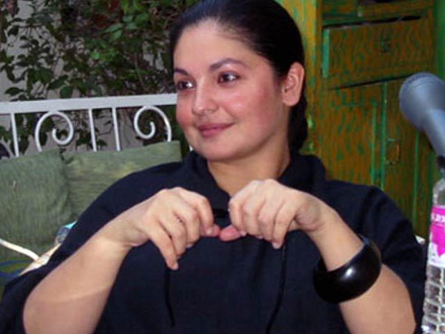 जेल में 19 सालों से जप रहा पूजा भट्ट के नाम की माला