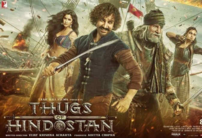 आमिर पर भारी अमिताभ बच्चन की 'ठगी'