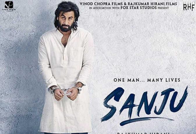 'संजू' के इस सीन पर चल गई सेंसर बोर्ड की कैंची, जानें क्या है वजह