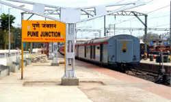 What an Idea! पुणे रेलवे ने इस तरीके से बचाई डेढ़ करोड़ की बिजली