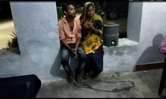 पिता ने जंजीर से बांध कर बेटी को ऐसे दी मोहब्बत करने की सजा