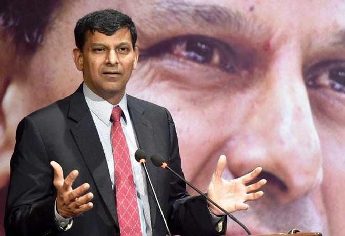 'अंधो में काना राजा' जैसी है भारत की अर्थव्यवस्था : RBI गवर्नर