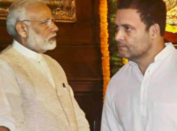 महाराष्ट्र में आज गरजेंगे पीएम मोदी, राहुल गांधी भी नहीं है पीछे संबोधित करेंगे 3 चुनावी रैली