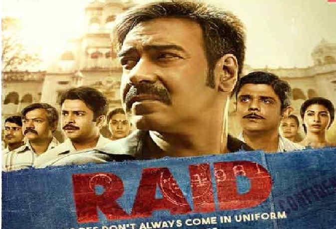 Movie Review : रेड में अजय देवगन का अभिनय, 70 के दशक का लखनऊ काबिल-ए-तारीफ