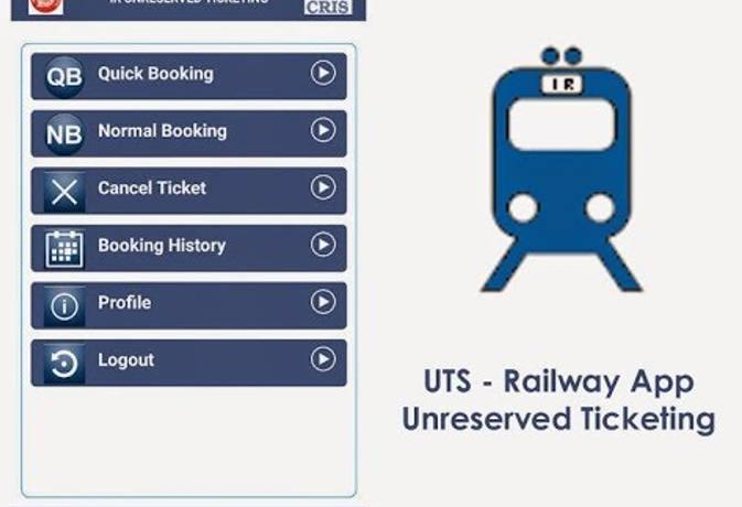 घर बैठे मोबाइल से बुक करें जनरल टिकट, काम आयेगी यूटीएस ऐप