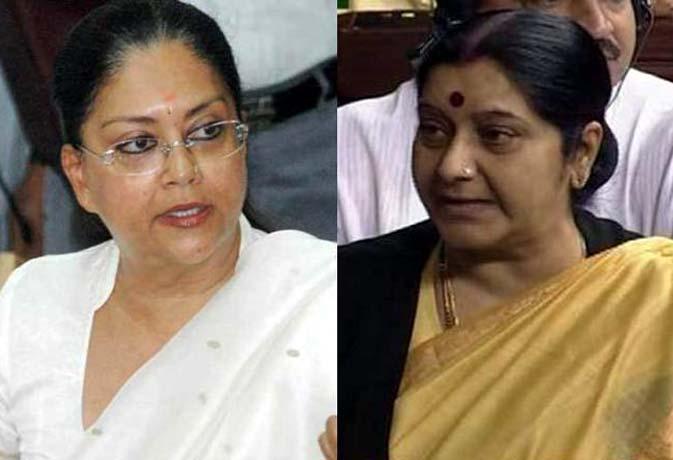 राजे-सुषमा पर कार्रवाई करो तो जीएसटी बिल में करेंगे मदद: कांग्रेस