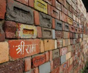 राम जन्मभूमि परिसर में हुए आतंकी हमले पर फैसला आज