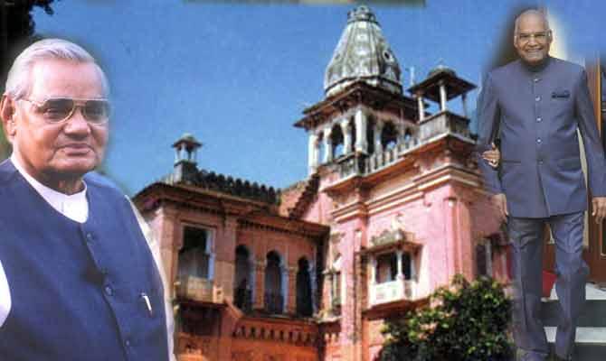 यूपी के इस कॉलेज में देश के राष्ट्रपति और प्रधानमंत्री दोनो पढ़ा करते थे