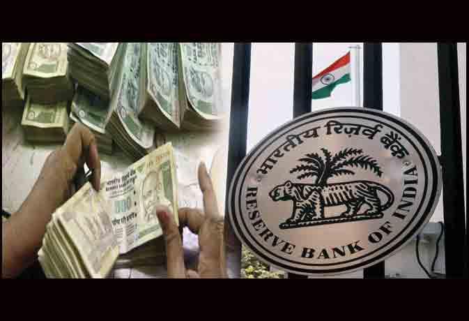 RBI ने पुराने नोट जमा करने के फैसले पर लिया यू-टर्न, इसके पहले योगेंद्र यादव का स्पष्टीकरण हुआ था वायरल