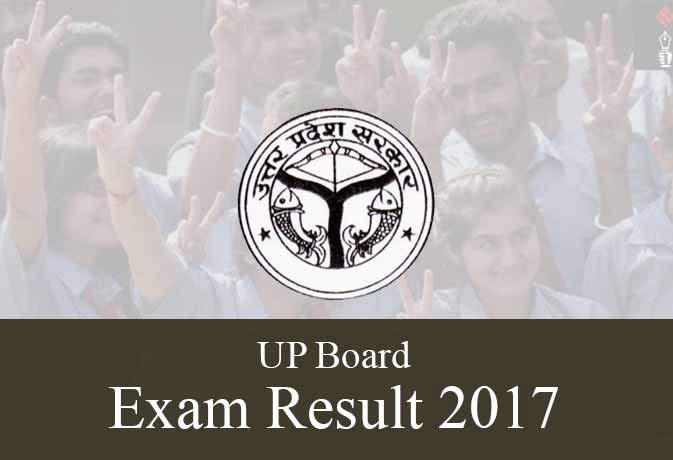 UP Board Result 2017: यूपी बोर्ड 12वीं का रिजल्ट डिक्लेयर,फतेहपुर की प्रियांशी तिवारी ने किया टॉप