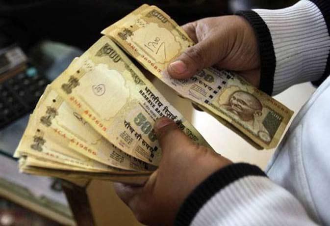 500, 1000 रुपये के पुराने नोट बदलने का मिल सकता है एक और मौका