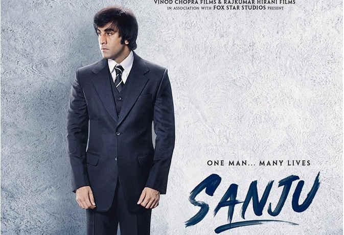 इन पोस्टरों में छिपा है 'संजू' का जीवन, हर पोस्टर खोलता है संजय दत्त का एक खास राज