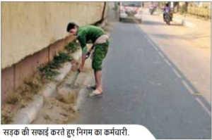 पटना : महापर्व को लेकर निगम गंगा घाटों की सफाई में जुटे कर्मचारी