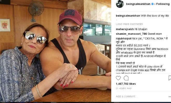 सामने आया सलमान खान का असली प्यार,सोशल मीडिया पर किया इजहार