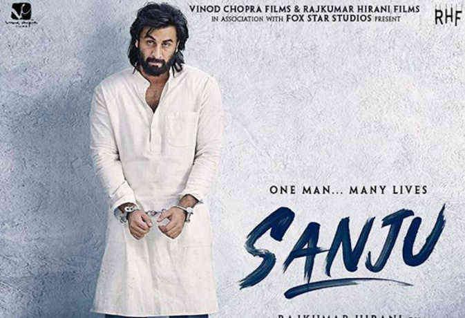Sanju Movie Review : नायक, जो नहीं है खलनायक