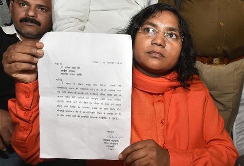 बीजेपी सांसद सावित्री बाई फुले ने दिया पार्टी से इस्तीफा