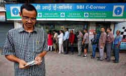 SBI ने घटाया मिनिमम बैलेंस पर कटने वाले शुल्क, जानें क्या होंगी नई दरें