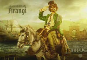 आमिर खान के ठग लुक के साथ जारी हुई 'ठग्स ऑफ हिंदोस्तां' की ट्रेलर रिलीज डेट, फिल्म में होगा ये रोल