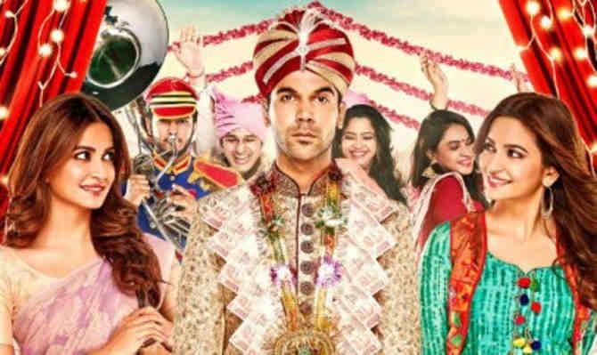 राजकुमार राव की 'शादी में जरूर आना', और बीच में छोड़कर न जाना!