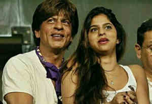 18 साल की होते ही शाहरुख ने बेटी सुहाना को इस काम की दे दी आजादी