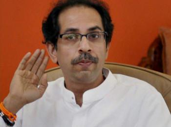 महाराष्ट्र : सीट बंटवारे से नाराज शिवसेना के 26 पार्षदों और 300 कार्यकर्ताओं ने उद्धव ठाकरे को भेजा इस्तीफा