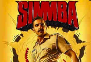 सिंबा ट्रेलर: रणवीर सिंह पुलिस वाला बन घूसखोरी करते आए नजर, जानें फिल्म की स्टोरी और कितने मिले व्यूज