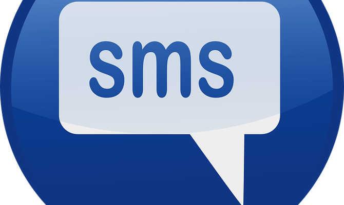 यूपी: अब एसएमएस से पहुंचेगा वारंट का पैगाम
