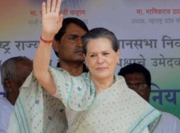 Sonia Gandhi Birthday पीएम मोदी ने ट्विटर पर दी बधाई, ऐसे मना कांग्रेस की अंतरिम अध्यक्ष का जन्मदिन