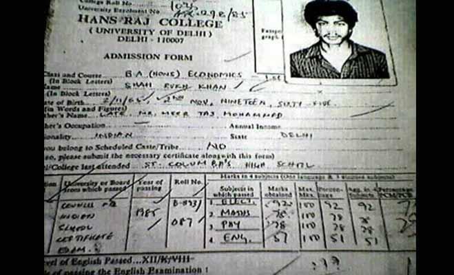 शाहरुख खान का 12वीं क्लॉस का रिजल्ट आया सामने,मिले थे इतने नंबर