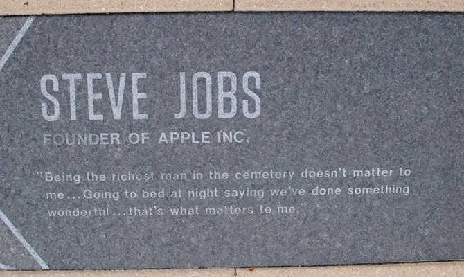 स्टीव जॉब्स की जिंदगी का हर एक दिन... सच में था कमाल