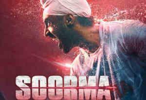 'सूरमा' की धीमी रफ्तार तो 'संजू' 300 करोड़ पार, अब तक की कमाई जान हो जाएंगे हैरान
