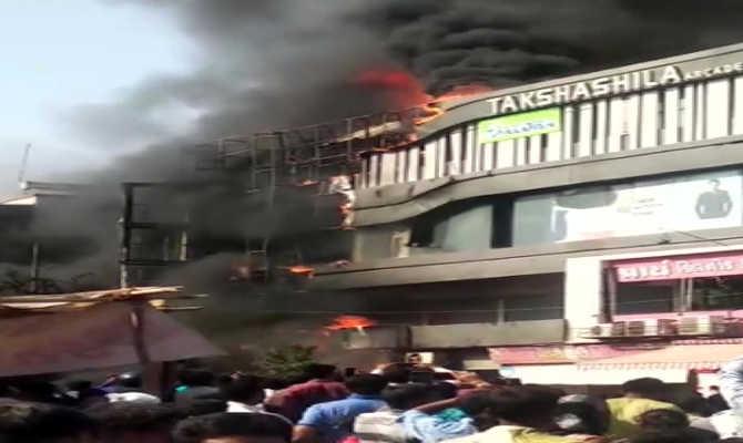 सूरत: कोचिंग सेंटर में लगी आग से 15 की मौत,पीएम मोदी ने गहरा दुख जताया,मृतक आश्रितों को 4 लाख देगी गुजरात सरकार