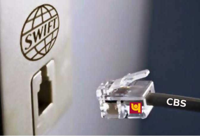 PNB Scam : CBS, SWIFT और LOU आपस में होते लिंक तो नहीं हो पाता 11500 करोड़ रुपये का फ्रॉड