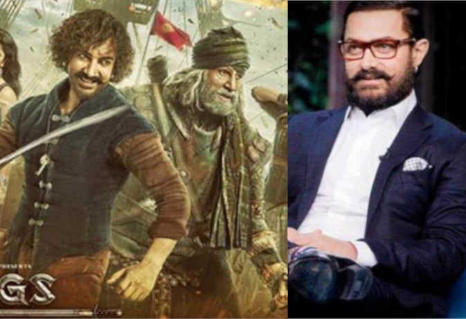 'ठग्स ऑफ हिंदोस्तां' को तोड़ना होगा बॉक्स ऑफिस पर आमिर खान ही की इन 5 फिल्मों का रिकॉर्ड