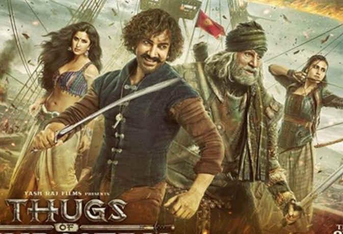 Thugs of Hindostan Movie Review : गधे पे सवार हैं, 'ठग्स ऑफ हिंदोस्तान'