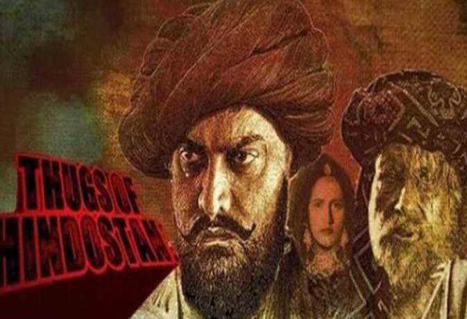 ठग्स ऑफ हिंदुस्तान के लिए आमिर- आदित्य ने लिया बड़ा फैसला, नहीं होगी 'बाहूबली 2' की गलती