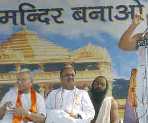 भाजपा और संघ नहीं चाहते अयोध्या में बने राम मंदिर: प्रवीण तोगड़िया