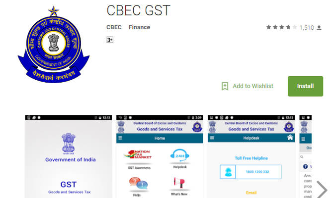 बड़ी काम की हैं भारत सरकार की ये टॉप 5 ऐप,यूज करने से पहले जान लीजिए फायदे