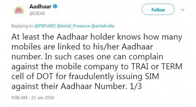 आपके आधार नंबर पर कितने मोबाइल कनेक्शन चल रहे हैं? पता कर लो,वर्ना इन मैडम जैसा हाल न हो!