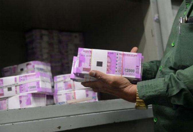 RBI ने कहा 64 बैंकों में पडे हैं 11,300 करोड़ रुपये, नहीं है कोई दावेदार