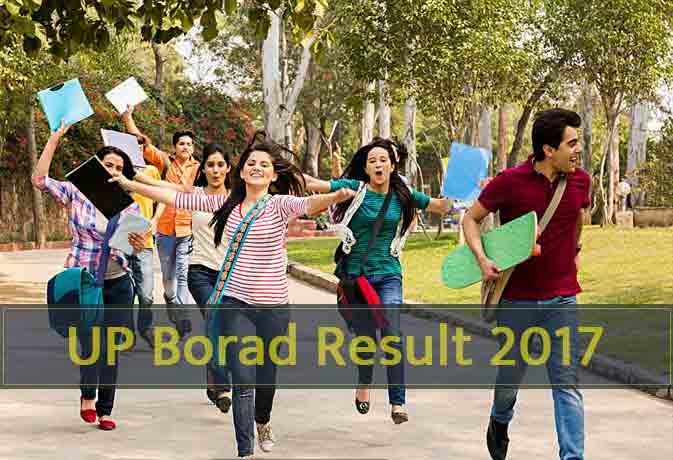UP Board Result 2017: यूपी बोर्ड 10वीं और 12वीं का रिजल्ट घोषित, स्टूडेंट ऐसे करें चेक