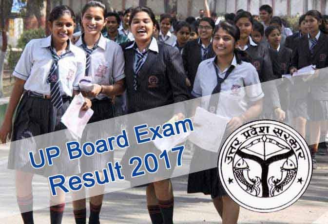 UP 10th-12th Result: फतेहपुर की लड़कियां यूपी बोर्ड की 10वीं व 12वीं की परीक्षा की टॉपर