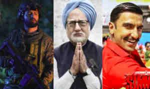 Box Office Collection: 'एक्सीडेंटल प्राइम मिनिस्टर' पर भारी पड़ी 'उरी', 'सिंबा' की कमाई जारी