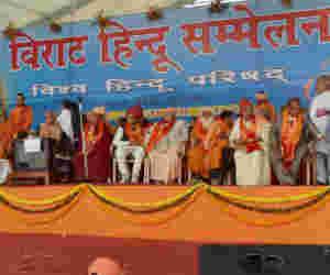 VHP देश में पांच हजार से ज्यादा सभाएं कर जुटाएगा राम मंदिर के लिये समर्थन