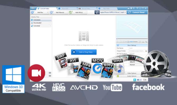कनवर्ट करना हो वीडियो, तो ये 2 फ्री सॉफ्टवेयर आएंगे बहुत काम